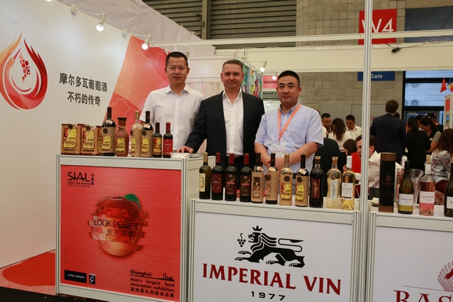 Exhibition SIAL China