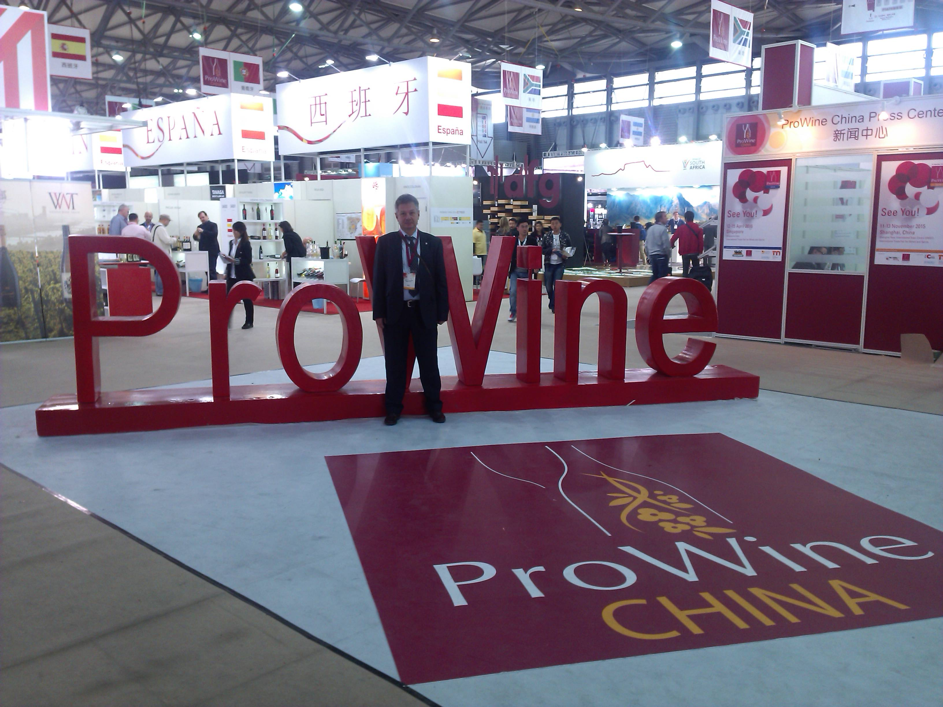 ProWine 2014 CHINA