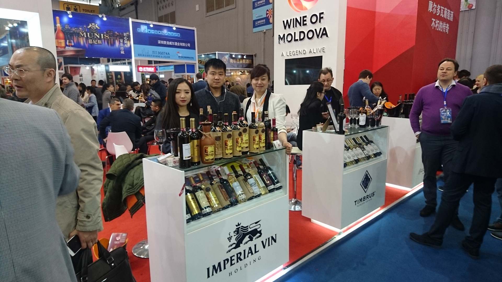 Exhibition China Food and Drink Fair